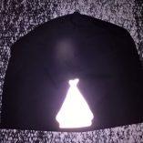 Logo pimeässä
